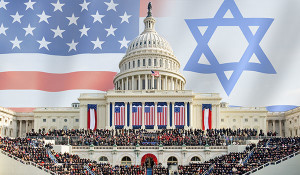 us capital israel